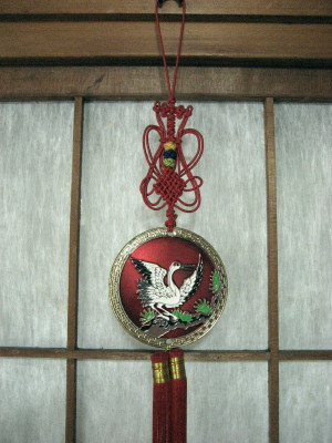 1992_china_gifts1