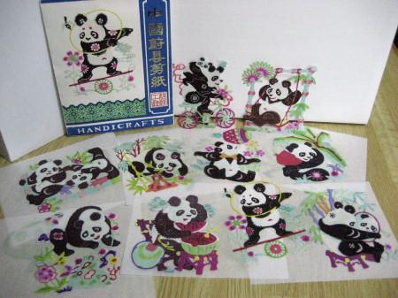 1992_china_gifts8_pandas