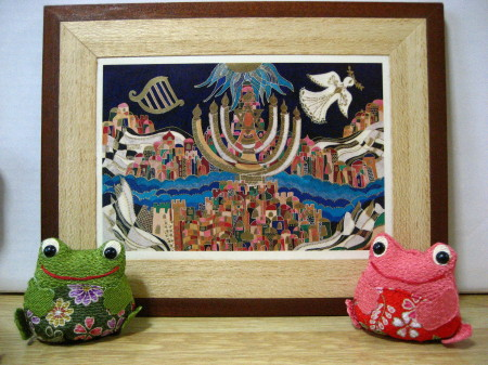 1998_israel_gifts2