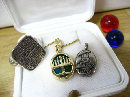 1998_israel_gifts6