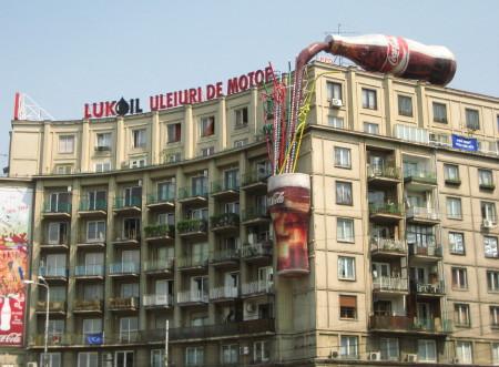 2007_07_25_best4_bucuresti