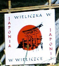 2005-WieliczkaSaltMine_JapanCorner_zoom1