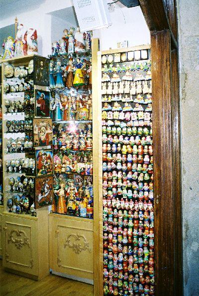 2005_Praha_InsideShop1